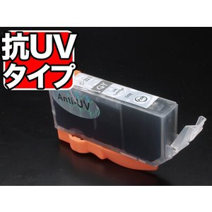 BCI-321GY キヤノン用 BCI-321 互換インク 色あせに強いタイプ グレー 抗紫外線グレ...
