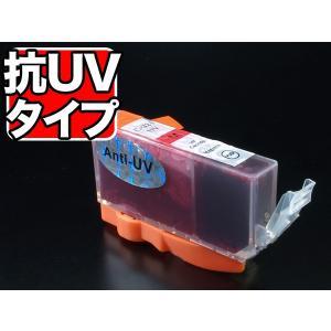 BCI-321M キヤノン用 BCI-321 互換インク 色あせに強いタイプ マゼンタ 抗紫外線マゼ...