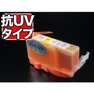 【メール便可】【仕様】 色:Anti-UV イエロー サイズ:容量:10.5ml 対応プリンター: ...