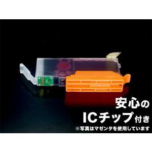 (旧タイプセール)(高品質)キヤノン(CANON) BCI-351XL 超ハイクオリティ互換インク 増量グレー BCI-351XLGY PIXUS MG6300 PIXUS MG6330(メール便送料無料)|komamono|04