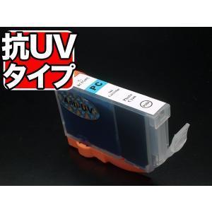 BCI-7EPC キヤノン用 BCI-7E 互換インク 色あせに強いタイプ フォトシアン 抗紫外線フ...