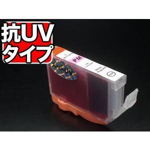 【メール便可】【仕様】 色:Anti-UV フォトマゼンタ サイズ:容量:14±0.2ml 対応プリ...