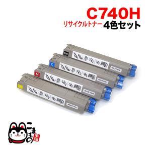 (A4用紙500枚進呈)リコー用 イプシオ SPトナー タイプ C740H リサイクルトナー 大容量 4色セット SP C740 SP C750 SP C750M(メール便不可)(送料無料)|komamono