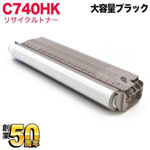 リコー(RICOH) SP トナー C740H(600584) リサイクルトナー 大容量タイプ ブラック SP C740 SP C750 SP C750M SP C751 SP C751M(送料無料)|komamono