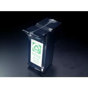 hp インク番号 HP130リサイクルインクカートリッジ C8767HJ ブラック 増量タイプ Deskjet 5740 Deskjet 6840 Officejet 7210 Officejet 7410(送料無料)|komamono