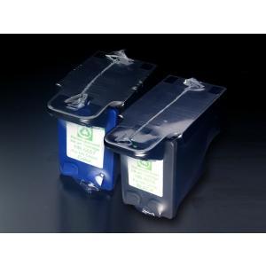 hp インク番号 HP56/HP57リサイクルインクカートリッジ CC629AA ブラック&カラー Deskjet 450cbi Deskjet 5160 Deskjet 5550 Deskjet 5551(送料無料)|komamono