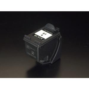 hp インク番号 HP61XL リサイクルインクカートリッジ CH563WA 増量ブラック ENVY 4500 ENVY 4504 ENVY 5530 Officejet 4630(送料無料)|komamono
