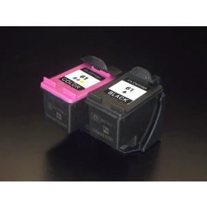 hp インク番号 HP61XL リサイクルインク CH563WA CH564WA 増量ブラック&増量カラー ENVY 4500 ENVY 4504 ENVY 5530 Officejet(送料無料) ブラック&カラー|komamono