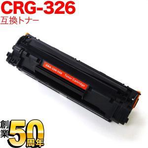 キヤノン用 カートリッジ326 CRG-326 (3483B003) 互換トナー CRG-326 (3483B003) ブラック|komamono