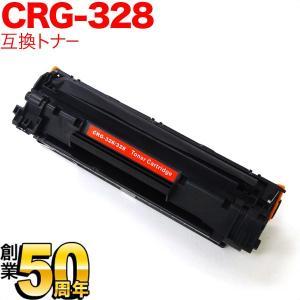 キヤノン用 カートリッジ328 互換トナー Satera サテラ CRG-328 (3500B003) ブラック|komamono