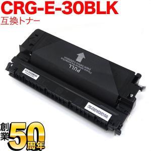 キヤノン(Canon) カートリッジE30 互換トナー CR...