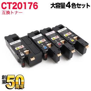 (A4用紙500枚進呈)富士ゼロックス用 CT201761・CT201762・CT201763・CT201764互換トナー 4色セット DocuPrint CP100 b(メール便不可)(送料無料) komamono