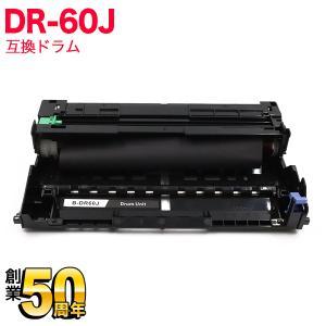 ブラザー用 DR-60J 互換ドラム(84XXJ000147)|komamono
