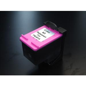 hp HP63XLリサイクルインク 増量タイプ F6U63AA カラー ENVY 4520 Officejet 4650(送料無料) 増量カラー|komamono