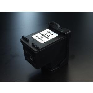 hp HP63XLリサイクルインク 増量タイプ F6U64AA ブラック ENVY 4520 Officejet 4650(送料無料) 増量ブラック|komamono