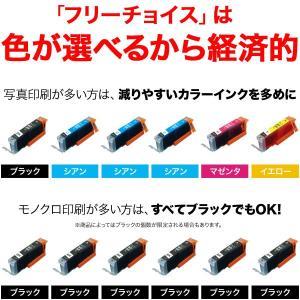 [+1個おまけ] BCI-351XL+350XL キヤノン用 互換インクカートリッジ 増量 自由選択6+1個セット フリーチョイス 選べる6+1個|komamono|02