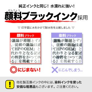 [+1個おまけ] BCI-351XL+350XL キヤノン用 互換インクカートリッジ 増量 自由選択6+1個セット フリーチョイス 選べる6+1個|komamono|04