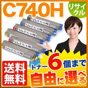 (A4用紙500枚進呈)リコー(RICOH) C740H リサイクルトナー 大容量 自由選択6個セット フリーチョイス SP C740(メール便不可)(送料無料) 選べる6個セット|komamono