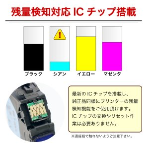 エプソン IC50 互換インクカートリッジ 顔料タイプ 自由選択8個セット フリーチョイス EP-301 EP-302 EP-702A EP-703A(メール便送料無料) 選べる8個セット|komamono|03