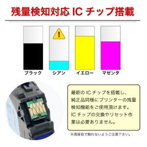 (今だけ+1個)エプソン用 ITH(イチョウ) 互換インク 自由選択6+1個セット フリーチョイス (EP-709A) EP-709A EP-710A EP-711A(メール便送料無料) 選べる6+1個|komamono|03