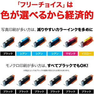 [+1個おまけ] KUI クマノミ エプソン用 互換 インク 増量タイプ 自由選択6+1個セット フリーチョイス 選べる増量6+1個|komamono|02