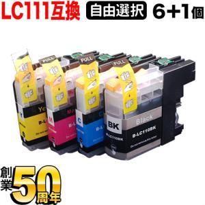 ブラザー用 LC111互換インクカートリッジ 自由選択6個セット フリーチョイス 選べる6個|komamono