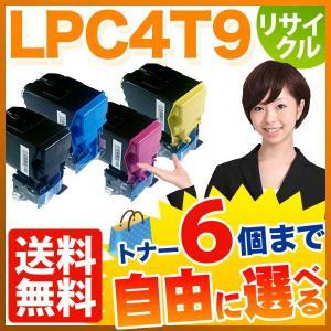 エプソン用 LPC4T9 互換トナー 自由選択6個セット フリーチョイス 選べる6個セット|komamono