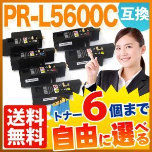 NEC用 PR-L5600C 互換トナー 増量タイプ 自由選択6個セット フリーチョイス 選べる6個セット|komamono