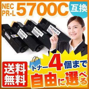 NEC用 PR-L5700C 互換トナー 大容量 自由選択4個セット フリーチョイス 選べる4個セット|komamono