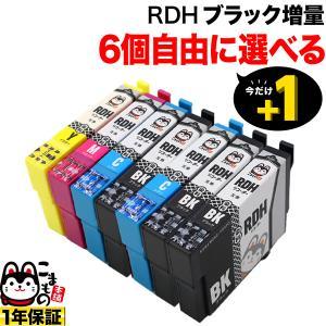RDH リコーダー エプソン用 互換インクカートリッジ 自由選択6個セット フリーチョイス 選べる6個|komamono