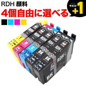 RDH リコーダー エプソン用 互換インク 超ハイクオリティ顔料 自由選択4個セット フリーチョイス 選べる4個|komamono