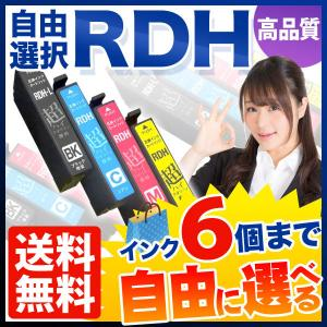 RDH リコーダー エプソン用 互換インク 超ハイクオリティ顔料 自由選択6個セット フリーチョイス 選べる6個|komamono