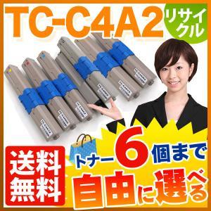 (A4用紙500枚進呈)沖電気用(OKI用) TC-C4A2 リサイクルトナー 大容量 自由選択6個セット フリーチョイス (メール便不可)(送料無料) 選べる6個セット|komamono