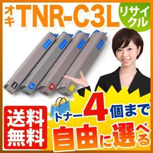 沖電気(OKI) TNR-C3L リサイクルトナー 大容量 自由選択4個セット フリーチョイス C811dn C811dn-T C841dn C841dn-PI(送料無料) 選べる4個セット|komamono
