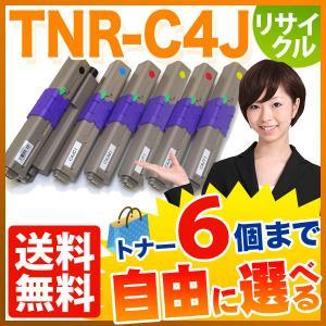 (A4用紙500枚進呈)沖電気用(OKI用) TNR-C4J 互換トナー 自由選択6個セット フリーチョイス C301dn(メール便不可)(送料無料) 選べる6個セット|komamono