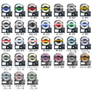キングジム用 テプラ PRO 互換 テープカートリッジ カラーラベル 12mm 強粘着 フリーチョイス(自由選択) 全19色(メール便送料無料) 色が選べる3個セット komamono 02