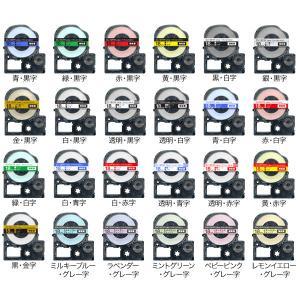 キングジム用 テプラ PRO 互換 テープカートリッジ カラーラベル 18mm 強粘着 フリーチョイス(自由選択) 全19色 色が選べる5個セット|komamono|02