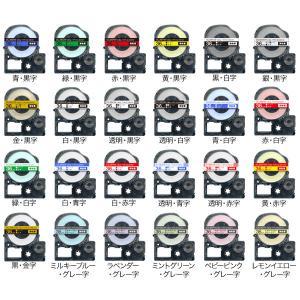 キングジム用 テプラ PRO 互換 テープカートリッジ カラーラベル 36mm 強粘着 フリーチョイス(自由選択) 全19色 (送料無料) 色が選べる5個セット|komamono|02