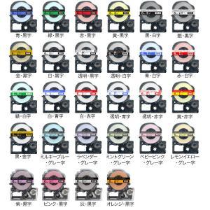 キングジム用 テプラ PRO 互換 テープカートリッジ カラーラベル 6mm 強粘着 フリーチョイス(自由選択) 全19色 色が選べる3個セット|komamono|02