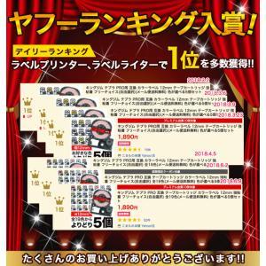 キングジム用 テプラ PRO 互換 テープカートリッジ カラーラベル 6mm 強粘着 フリーチョイス(自由選択) 全19色 色が選べる3個セット|komamono|05