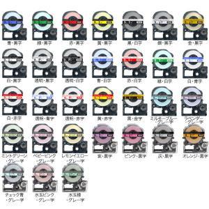 キングジム用 テプラ PRO 互換 テープカートリッジ カラーラベル 9mm 強粘着 フリーチョイス(自由選択) 全24色 色が選べる3個セット komamono 02