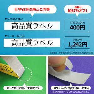 キングジム用 テプラ PRO 互換 テープカートリッジ カラーラベル 9mm 強粘着 フリーチョイス(自由選択) 全24色 色が選べる3個セット komamono 06