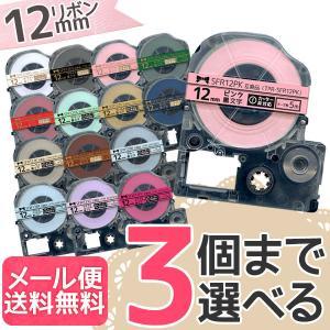 【送料無料】 【仕様】 色:SFR12GK(緑・黒字)/SFR12PK(ピンク・黒字)/SFR12Z...
