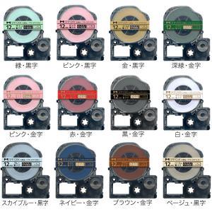 キングジム用 テプラ PRO 互換 テープカートリッジ リボン 12mm フリーチョイス(自由選択) 全3色 色が選べる5個セット komamono 02