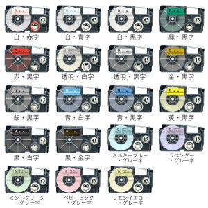 カシオ用 ネームランド 互換 テープカートリッジ 9mm ラベル フリーチョイス(自由選択) 全14色 色が選べる3個セット|komamono|02