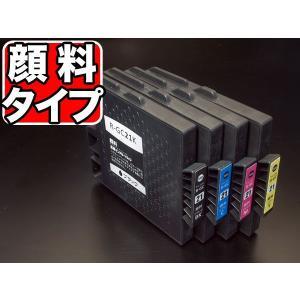 リコー用 GC21互換インク 4色セット GC21 LAWSONモデル対応 4色セット(ジェルインク)|komamono