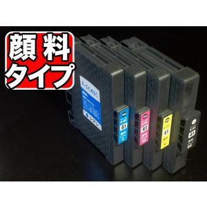 リコー用 互換インクカートリッジ 顔料4色セット GC41 顔料4色セット(ジェルインク)|komamono