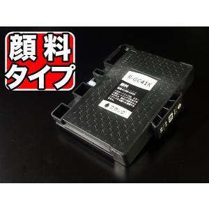 リコー用 互換インクカートリッジ 顔料ブラック GC41K 顔料ブラック(ジェルインク)|komamono