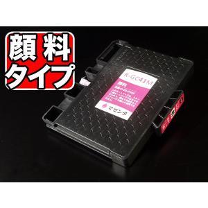 リコー用 互換インクカートリッジ 顔料マゼンタ GC41M 顔料マゼンタ(ジェルインク)|komamono