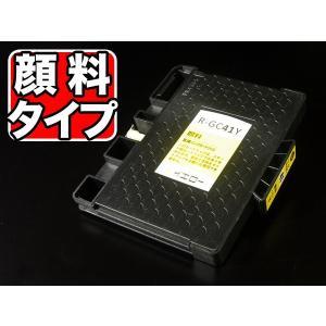 リコー用 互換インクカートリッジ 顔料イエロー GC41Y 顔料イエロー(ジェルインク)|komamono